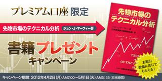 cp_premium_book.jpg
